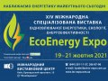 ECOENERGY EXPO - 2021
