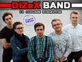 Концерт Dizex Band